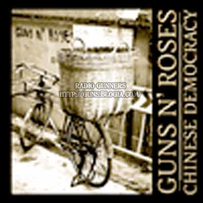 20081015195045-portada-chinese.jpg