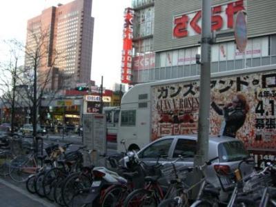 Promoción en Tokio